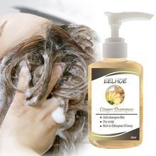 60ml Polygonum Multiflorum Ginger Anti-hair Loss Shampoo Hair Root Strong Hair Care Y0W1