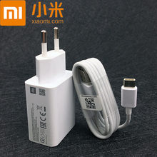 Original Xiao mi mi 9 SE Schnelle Ladegerät qc 3,0 quick charge power adapter für mi a1 a2 8 9 t mi mi x 3 2 s redmi note 7 k20 pro usb(China)