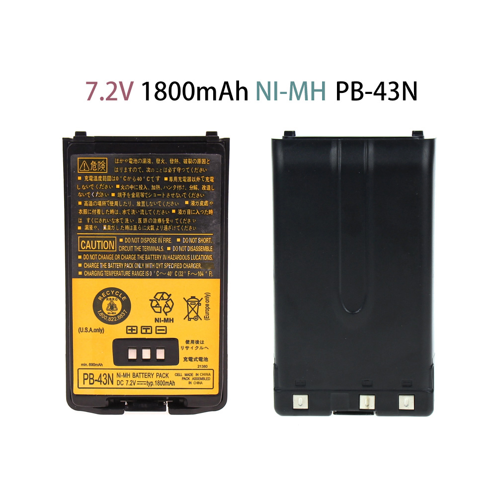 1800mAh Battery Replacement For Kenwood TH-255A, TH-K2AT, TH-K2E, TH-K2ET,  TH-K4ET Part NO KNB-43, PB-43H, PB-43N