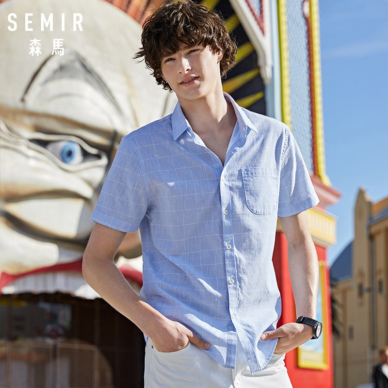 SEMIR Short Sleeve Shirt Men Teen Summer New Solid Color Shirt Korean Men's Cotton Shirt Short Sleeve Casual
