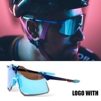 Nova hypercraft ciclismo óculos de sol sagan le coleção ciclismo óculos óculos de sol velocidade acessórios da bicicleta peter 1