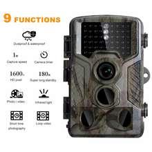 HC-800A takip kamerası 12MP 1080P kızılötesi avcılık oyunu kamera gece görüş su geçirmez gözetim izleme kamera Trailcam