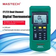 MS6514 المزدوج قناة ميزان الحرارة الرقمي مسجل درجة الحرارة تستر USB واجهة 1000 مجموعات البيانات KJTERSN الحرارية