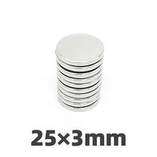 AGMA 10PCS 25x3mm N52 neodymium magnet 25mm * 3mm strong rare earth neodymium magnets 25 * 3 NdFeB permanent magnetic  round 8pcs 30 10 5mm n52 n45 strong rare earth neodymium magnet permanent plating nickel 30x10x5mm