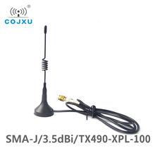 490 МГц 15 дБи усиление 50 Ом искусственное сопротивление интерфейса