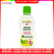 Baby Lotions & Creams Bambolina 3111444 Mother mothers Kids kid Baby Care Babies Skin lotion cream humidification moistening wetting nutrition Улыбка радуги ulybka radugi r-ulybka smile rainbow косметика oil