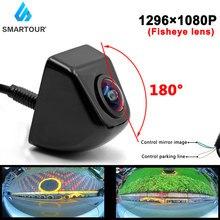 CCD HD 180 Degree Fisheye Lens Car Camera Rear / Front View Wide Angle Black Metal Reversing Backup Camera Night Vision 12V
