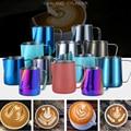 Цветной кувшин из нержавеющей стали, чашка с цветком, эспрессо, капучино, кувшин, молочная кружка, кофейные инструменты