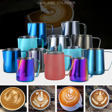 Colorful Stainless Steel Frothing Pitcher Pull Flower Cup Espresso Cappuccino Art Pitcher Jug Milk Frothers Mug Coffee Tools