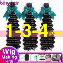 Bling Hair mechones de cabello humano postizo de 8 30 pulgadas de ondas profundas, mechones de cabello peruano, extensiones de cabello Remy de doble trama, envío gratis