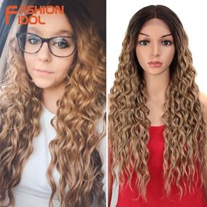 Image 1 - ファッションアイドル 28 インチの毛、合成レースフロントかつら黒人女性のためのソフトルース波の毛オンブル茶色ピンク熱にくい髪