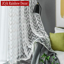 Wave White Tulle Curtains For Living Room Sheer Bedroom Kitchen Striped Voile Window Drapes