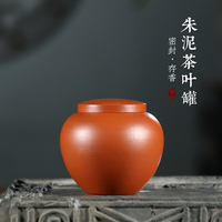 Changtao] yixing puro bule de chá feito à mão com pequeno vermilion bule de chá 180cc|Bules|Casa e Jardim -