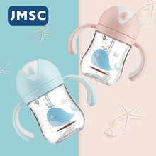 JMSC детская ситппи чашка на ремешке гравитационный шар для кормления питьевой водой для детей новорожденных герметичная V-образная соломенн...