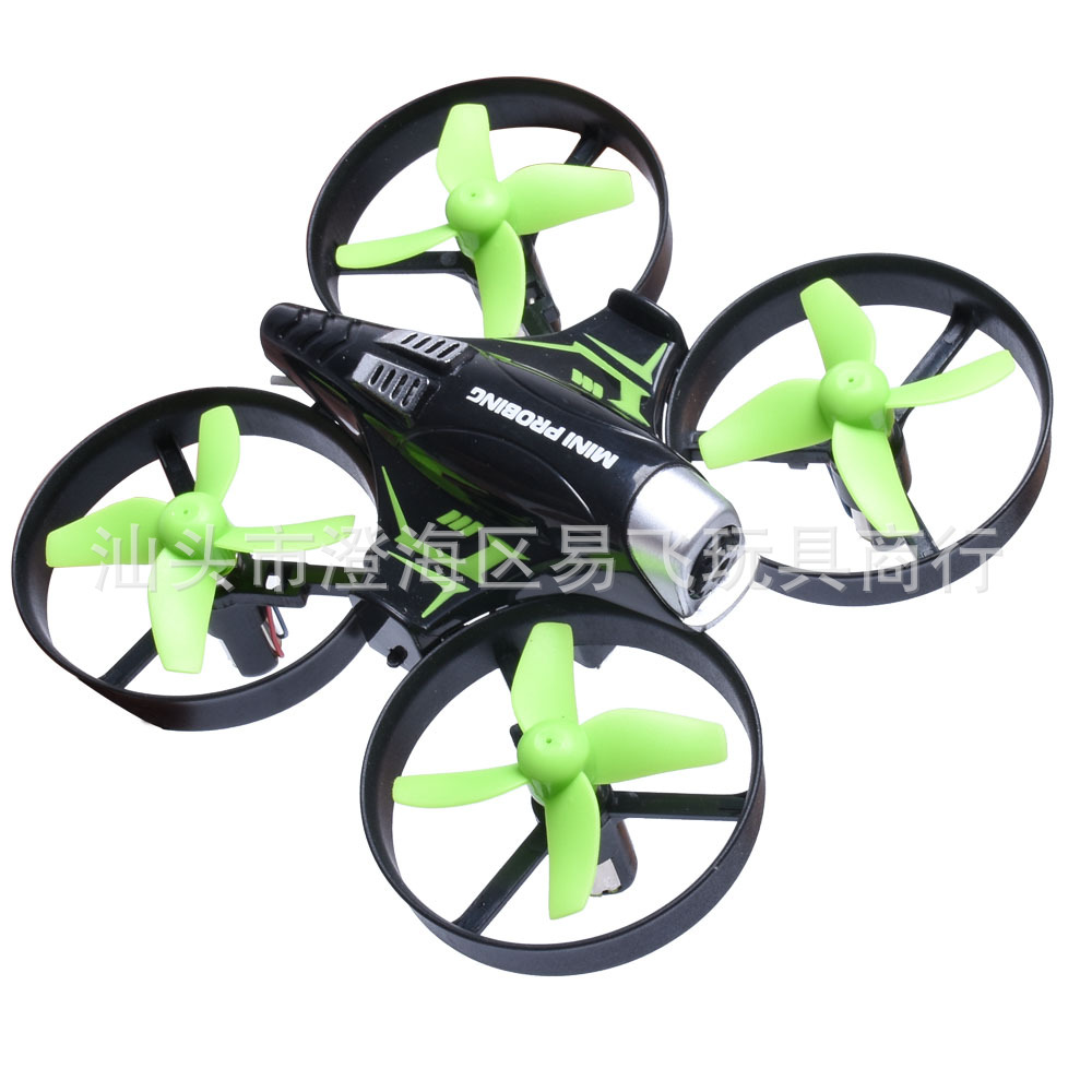 Hc630w Mini Quadcopter WiFi Unmanned Aerial Vehicle Remote Control Aircraft Pressure Set High Drop-resistant Aerial Camera Toy