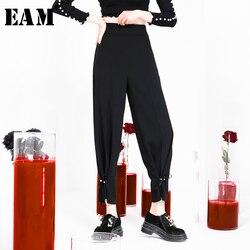 [EAM] بنطال عالي المرونة بخصر 2 طرق بنطلون بطيات واسعة الساق سراويل فضفاضة جديدة تناسب النساء موضة المد لربيع الخريف 2020 1N696