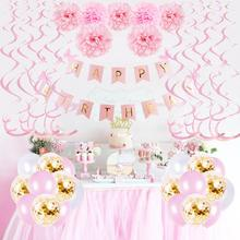 Pink  Birthday Decorations for Girl Party Happy Banner Foil Swirls Pom Poms Decor