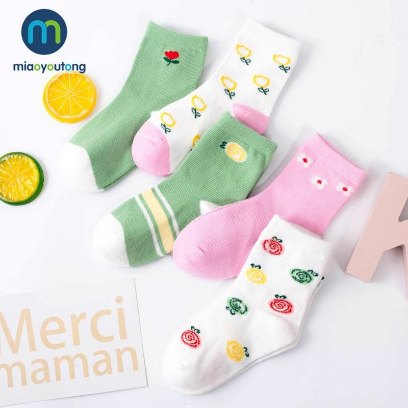 5 Pair Jacquard Fruit Rainbow Candy Comfort Warm Cotton High Quality Child Boy Newborn Socks Kids Girl Baby Socks Miaoyoutong