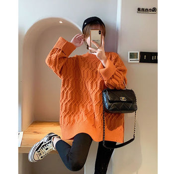 Orange twist sweater women lazy wind autumn and winter new Korean loose thin pullover thick knitted bottoming shirt tide