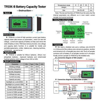 DC 120V coulometer Monitor 100A 350A 500A Tester pojemności miernik RV skuter elektryczny Lifepo4 kwasowo-ołowiowy akumulator litowo-jonowy 12V tanie i dobre opinie ELECTRICAL NONE CN (pochodzenie) 8-120v 50a-500a Lifepo4 lead-acid Li-ion lithium Battery Capacity Tester Capacity meter