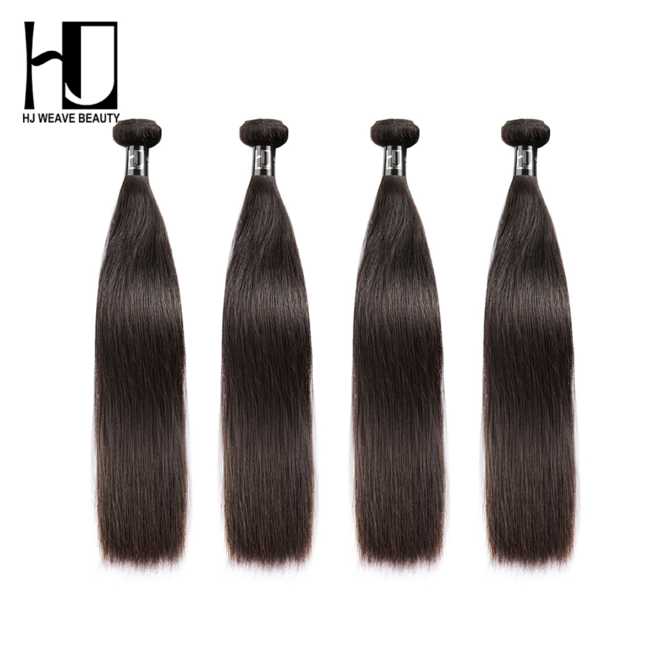 Human-Hair-Bundles WEAVE Virgin-Hair BEAUTY Straight 4-Bundles/Lot Peruvian HJ Natural-Color title=