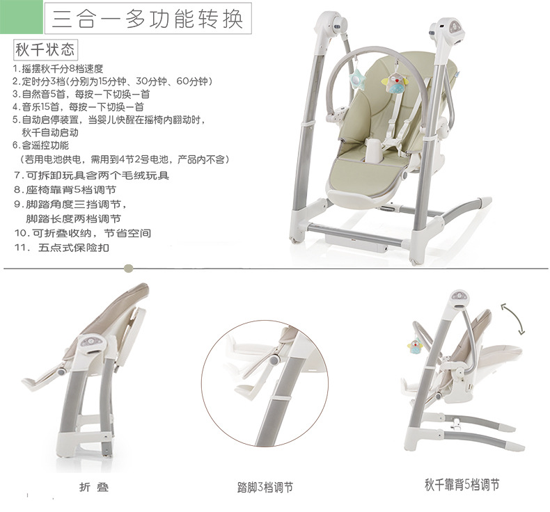 H585eeb0deae24185bee7d0e8fa346858P Child dining chair electric coax baby artifact baby rocking blue chair child dining chair multifunctional baby rocking chair