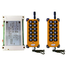 3000m DC 12V 24V 36V 48V 12CH Radio Controller RF Wireless Remote Control Overhead travelling crane System Receiver + Remote
