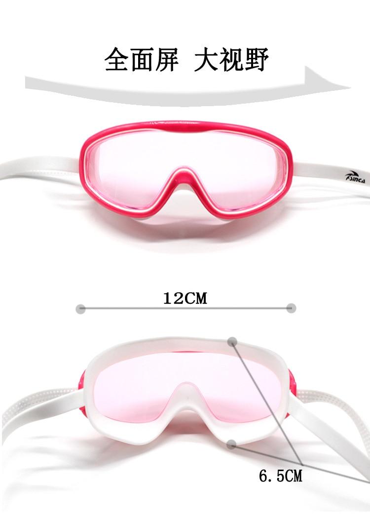 Children Big Box Transparent Goggles 3-12-Year-Old Men And Women Children Swimming Glasses Waterproof Anti-fog High-definition B
