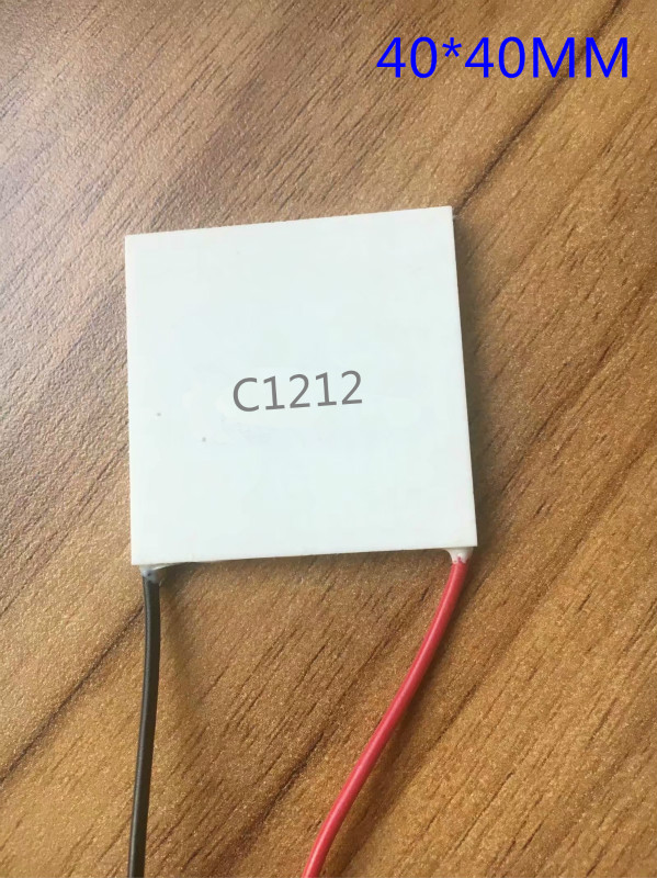 C1212 High-end Semiconductor Refrigeration Chip Electronic Borneol 12V Medical Special Export 40*40mm Foot Power