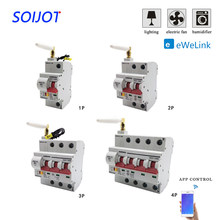 1-4p wifi interruptor de ar interruptor de interruptor de ar inteligente interruptor automático sobrecarga protetor de curto circuito interruptor de alimentação do agregado familiar