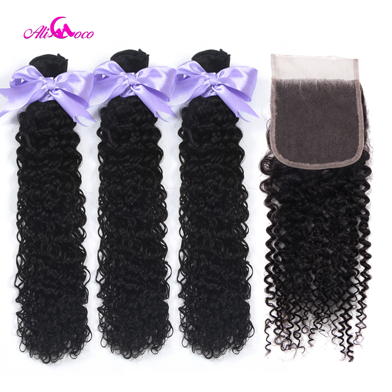 Ali Coco Brazilian Kinky Curly Bundles With Closure 3/4 Bundles With Closure 8-30 Inch 100% Remy Human Hair Bundles Extensions