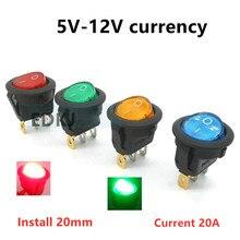 цена на 1PCS 5V12V15V Small Round Rocker switch Mini Boat Rocker Switches 16MM Diameter ON-OFF 20mm 20A