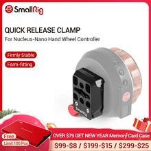 SmallRig abrazadera de montaje de liberación rápida para Tilta Nucleus Nano Placa de abrazadera de controlador de rueda de mano con agujeros de roscado 2323