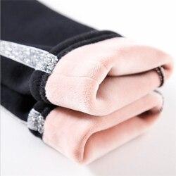 Básico cintura fina quente espessamento magro calças femininas de cintura alta veludo bumbum levantamento leggings feminino 2020 nova chegada sweatpants
