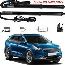 Подходит для KIA NIRO SUV- автомобильный аксессуар Интеллектуальный Электрический задний ворота модифицированный Автомобильный багажник поддержка стержня задний переключатель двери