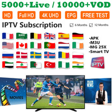 Лучший IP tv арабский французский Испания США Спорт для взрослых 18+ Фильмы 5000+ Live 10000+ VOD Android APK MG Smart tv подписка IP tv M3U
