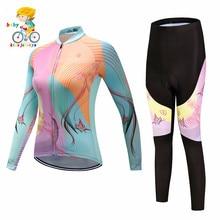 2019Cycling Jersey Set Pro Cycling Clothing Cycling Sets Bike uniform Road Bicycle Jerseys MTB Bicycle Long Sleeve kids jerseys недорого
