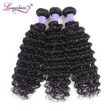 Deep Wave Bundles 1 3 4 PCS Brazilian Human Hair Bundles Deep Curly Bundles Human Hair Weave 8 - 26 Inch Remy Longqi Hair