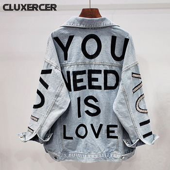 Streetwear Style Letter Embroidery Denim Jacket Women Diamonds Jeans Coat Female Casual Spring Autumn Loose Outwear stars big fashions women strong sparkling diamonds pearls patchwork denim coats female stage show cool beading jeans jacket coat