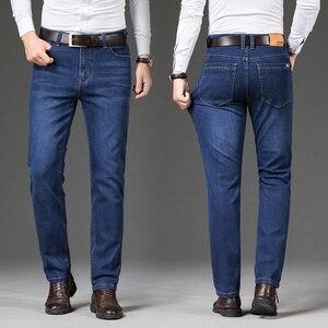 Image 2 - 2020 新綿ジーンズ男性高品質の有名なブランドのデニムパンツソフトメンズパンツ冬厚いジーンズファッションビッグsize40 42 44 46