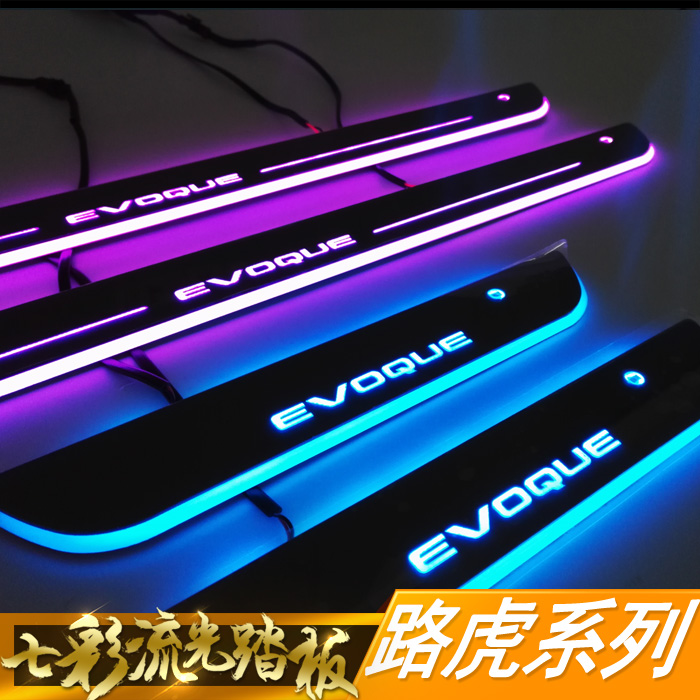 Threshold Led Bar Door Sill Plate Scuff For Land Rover Range Rover Evoque Dynamic Trim Welcome Light Infrared Sensor