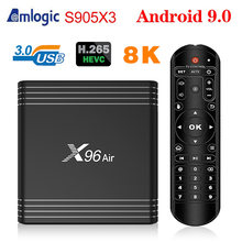 Android 9.0X96 Aria 8K TV Box Amlogic S905X3 H.265 100 M/1000 M HDMI 2.1 dual -band wifi 2.4G/5G Smart TV Box X96 air box Android(China)