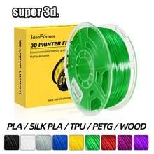 3D Printer Gloeidraad Pla/Petg/Tpu/Hout/Zijde Pla/Abs/Pla Plus 0.8/1Kg 1.75Mm 343 M 3D Plastic Materiaal Pen Overzeese Magazijn