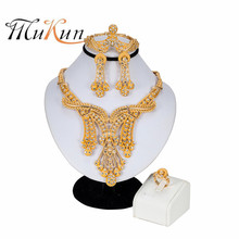 MUKUN Fashion jewelry set African Nigeria Dubai gold-color bead wedding women beads sets