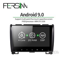 Fersinny CH59081 PX30 android 9.0 car dvd for Haval Hover Great Wall H5 H3 car radio gps naviagtion car multimedia dvd player(China)