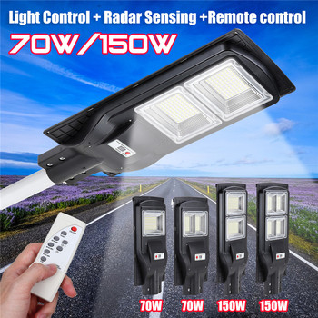 70W 150W LED Solar Street Light Wall Lamp Light+Radar Sensing with Remote Control Waterproof Outdoor Garden Fence Timer Lamp
