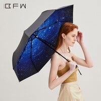 Star Sky Sun Umbrella Wholesale Sun Protection UV Protection Female Folding Sunny Umbrella for Rain Umbrella Women