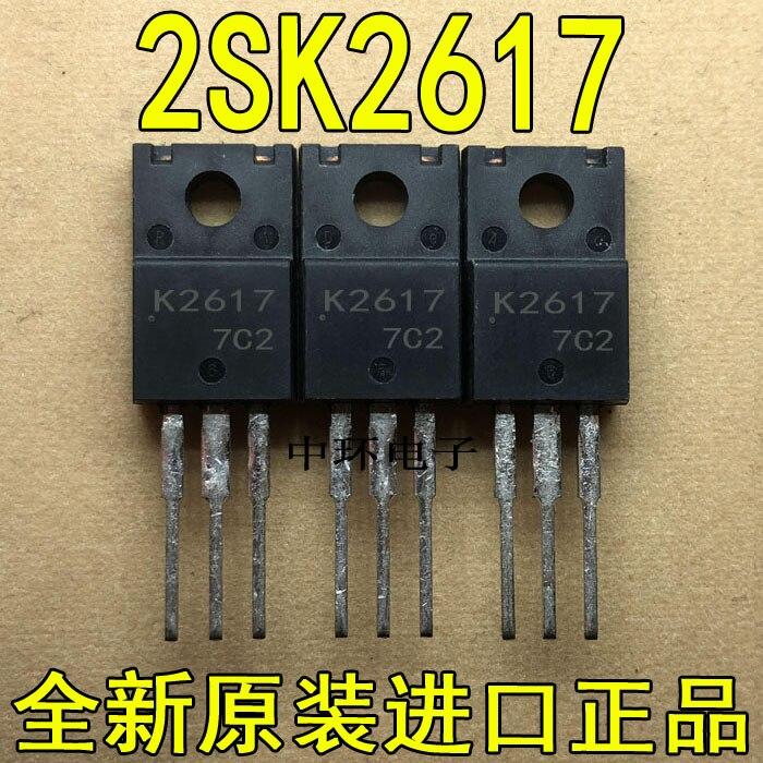 5pcs STF11NM80 F11NM80 TO-220F