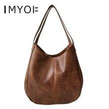 Simple Dumpling Bag 2019 New Female Bags European and American Casual PU Leather Large Capacity Shoulder Bag Ladies Bolsos