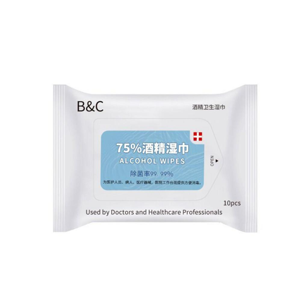 10pcs 75% Alcohol Disinfection Wipes Disposable Wipes